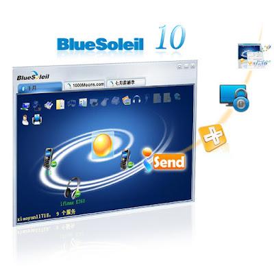 تحميل برنامج تعريف البلوتوث 2020 للكمبيوتر مجانا Download BlueSoleil Driver - تنزيل Download