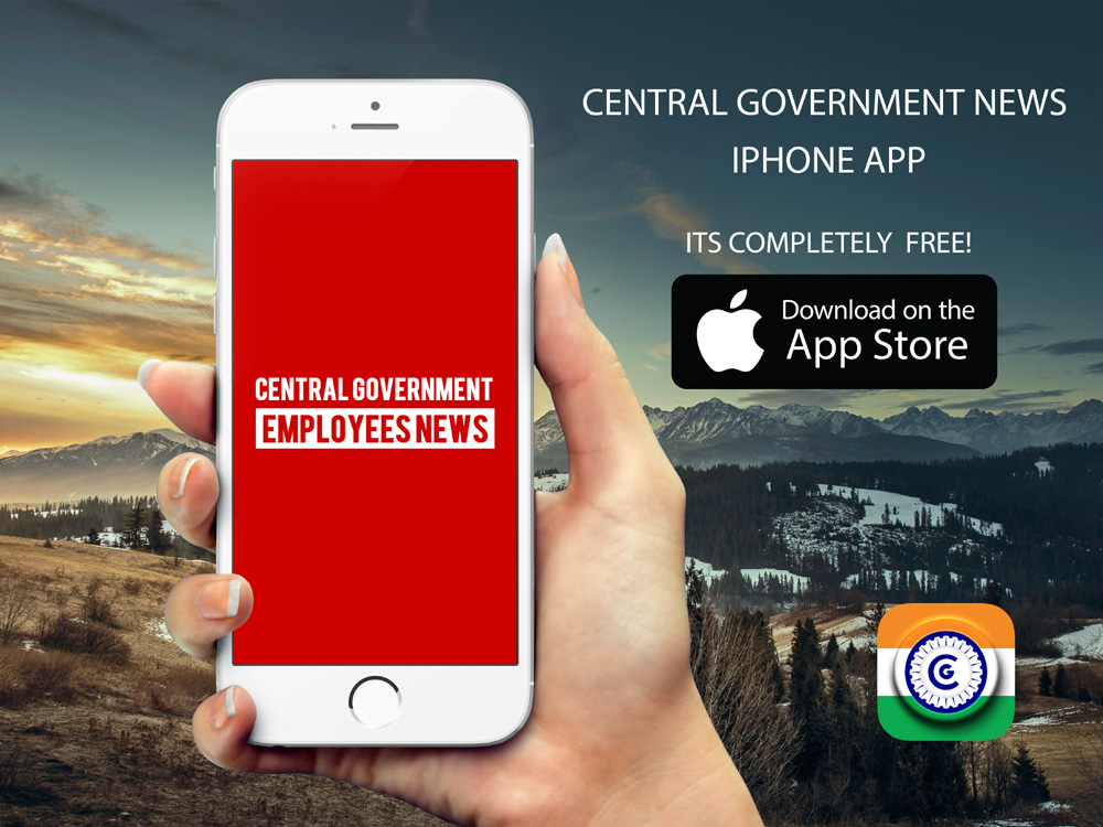 central government employees news iOS app