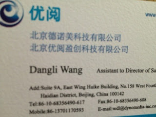 chinese name funny
