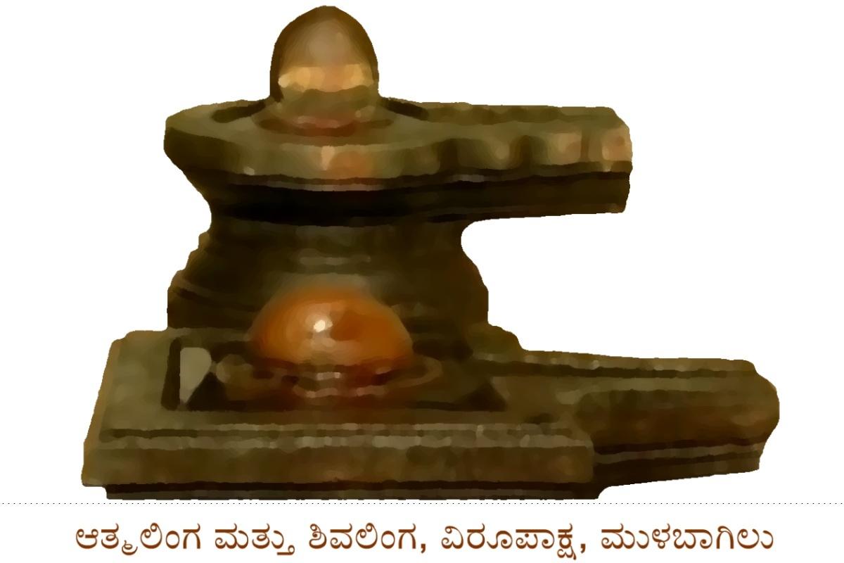 Journeys Across Karnataka Virupaksha Temple And Fort Mulbagal