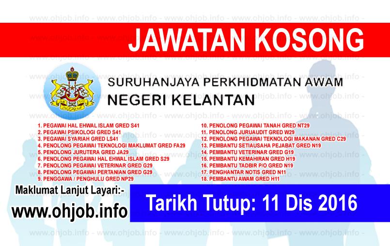 Jawatan Kerja Kosong Suruhanjaya Perkhidmatan Awam Negeri Kelantan logo www.ohjob.info disember 2016