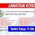 Job Vacancy at Suruhanjaya Perkhidmatan Awam Negeri Kelantan