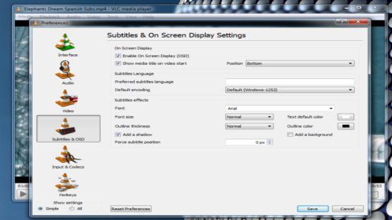 VLC Media Player screenshot 3