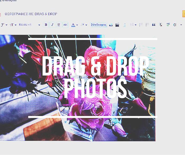 drag-and-drop-photos
