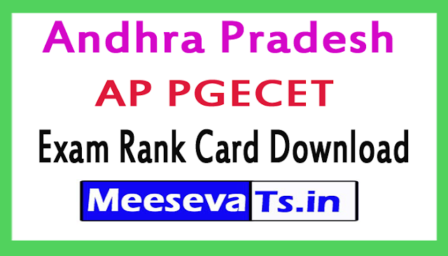 Andhra Pradesh AP PGECET Exam Rank Card Download 2018