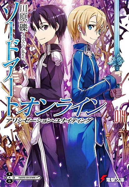Volume 14: Alicization Uniting