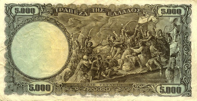 https://4.bp.blogspot.com/-CXClcrbip_0/UJjs6btn83I/AAAAAAAAKNA/PnAOMc9I8e8/s640/GreeceP184-5000Drachmai-1950-donatedfc_b.jpg