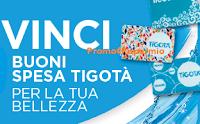 Logo Vinci buoni spesa Tigotà da 25€ per la tua bellezza