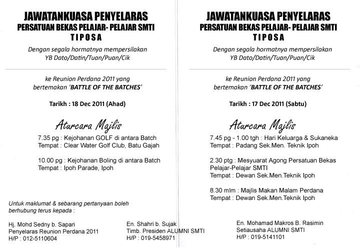 Bekas Pelajar Sm Teknik Ipoh Jemputan Ke Majlis Reunion Perdana 2011