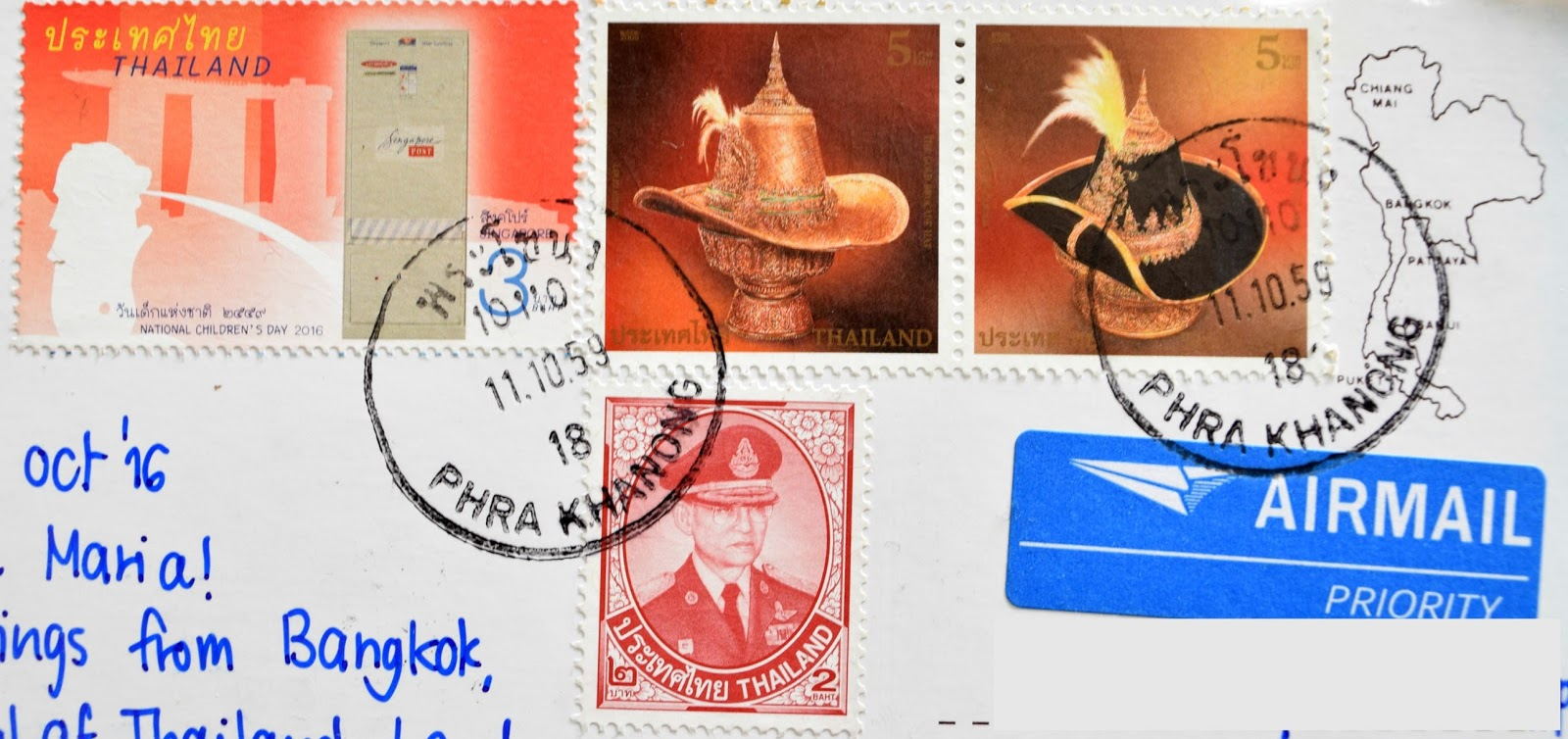 Znaczki z Tajlandii