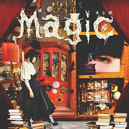 [Album] まじ娘 – Magic (2016.01.20/MP3/RAR)