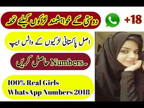 pakistani girls chat