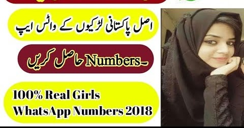 Pakistani Girls Number For Friendship and chat - Punternet Reviews