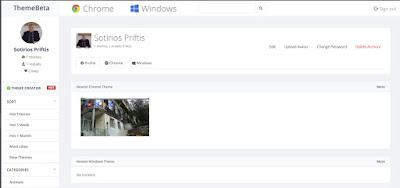 Θέμα Chrome από το Sotostips.gr