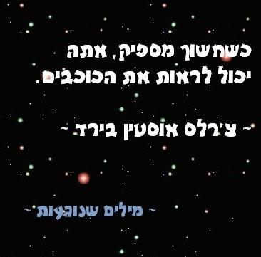 צ'רלס אוסטין בירד