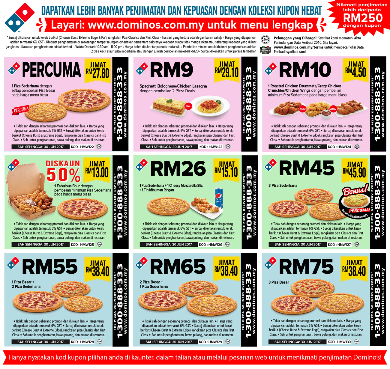 Coupon.dominos