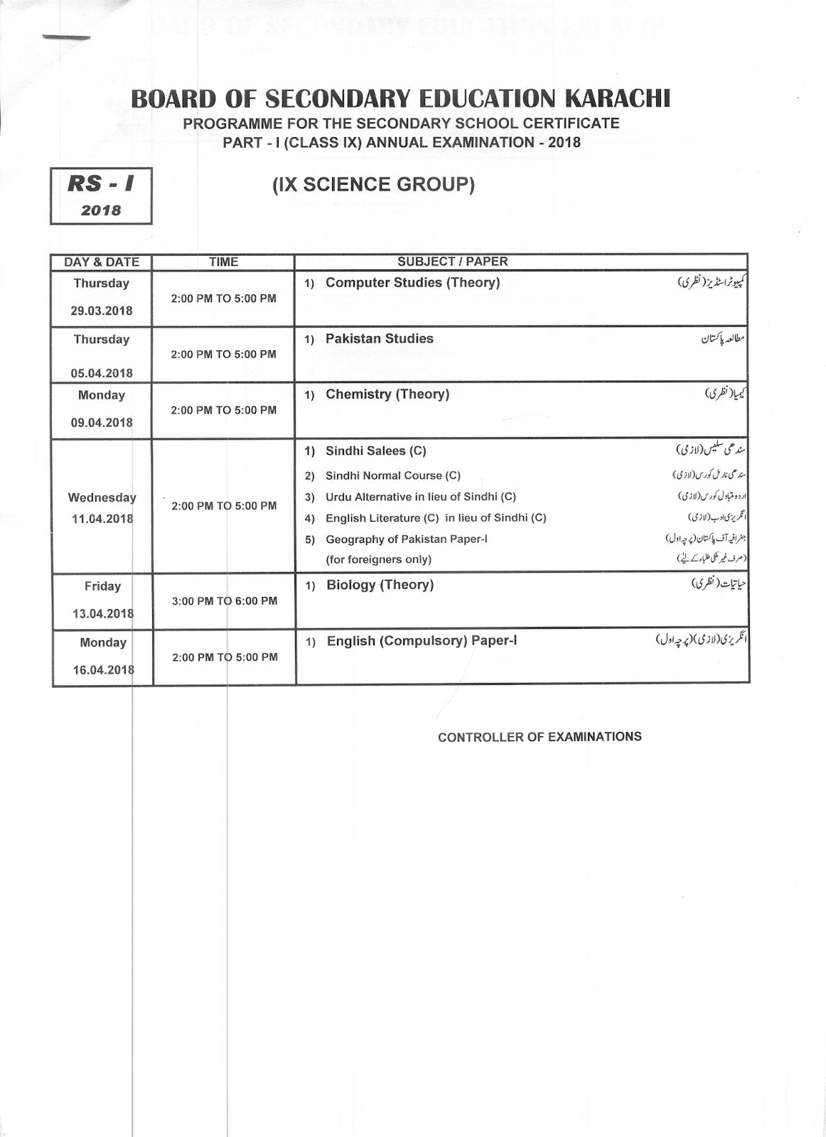 Karachi Board SSC 9th 10th Class matric date sheet 2019