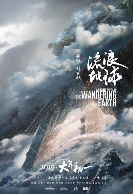 """""""The Wandering Earth"""", de novela corta al mayor presupuesto en China para una cinta Sci-fi"""