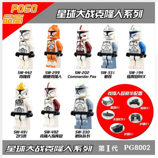 It S Not Lego Pogo Brand Bootleg Minifigures List