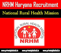 NRHM Haryana Recruitment