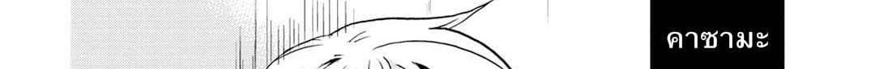 อ่านการ์ตูน Koisuru Yankee Girl ตอนที่ 1 หน้าที่ 40