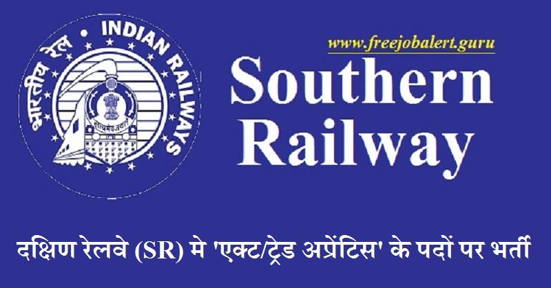 Southern Railway Recruitment 2018