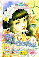 Princess เล่ม 57