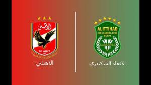 اون لاين مشاهدة مباراة الاهلي والاتحاد السكندري بث مباشر 4-2-2018 الدوري المصري اليوم بدون تقطيع