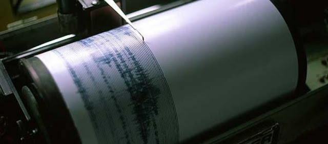 Έκτακτο: Σεισμός 5,1 Ρίχτερ σε Τρίκαλα και Λάρισα