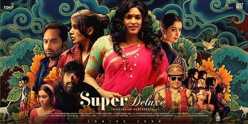 Super Deluxe Box Office Collection Poster