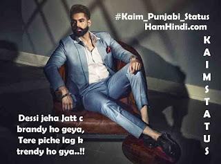 Kaim Punjabi Attitude Status Shayari in Hindi