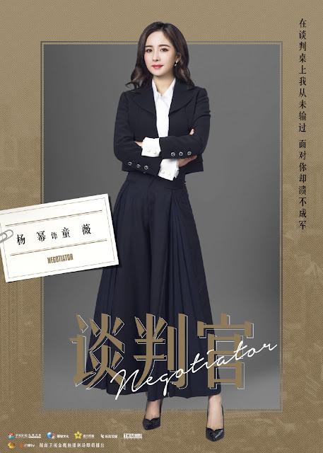 Les Interpretes 2 Yang Mi
