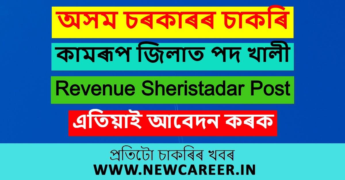 DC Office Kamrup Recruitment 2020: Apply For Revenue Sheristadar Post