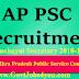 आंध्रप्रदेश पंचायत सहायक के 1051 पदों पर भर्ती , अन्य राज्य के अभियार्थी भी कर सकते है आवेदन !! APPSC recruitment 2018 : Panchayat Secretary 1051 Vacanacies