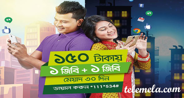 teletalk day night internet pack