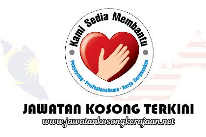 Jawatan Kosong Kementerian Kesihatan Malaysia (KKM) | Tarikh Tutup: 05 Mei 2019