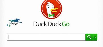 DuckDuckGo 2019