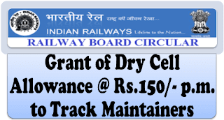 grant-of-dry-cell-allowance-150-pm-railway