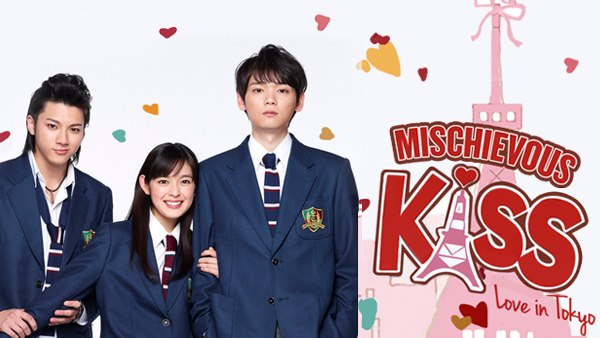 Drama playful kiss 2 temporada : Our national tree movie