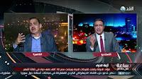برنامج ساعة من مصر حلقة 12-1-2017 أمريكا والإخوان