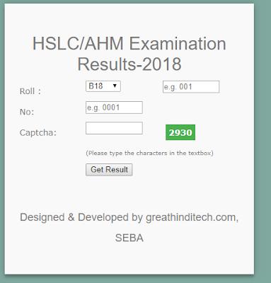 Seba Exam Result 2018