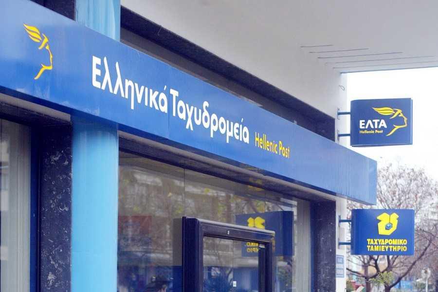 Εξιχνιάστηκε ένοπλη ληστεία σε υποκατάστημα των ΕΛ.ΤΑ. στηνΧαλκιδική