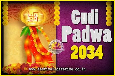 2034 Gudi Padwa Pooja Date & Time, 2034 Gudi Padwa Calendar