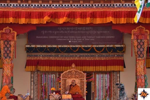 Monastero di Thiksay, Dalai Lama