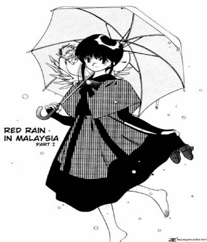 Hantu Janet Manga