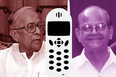 sukh-ram-aur-jyoti-basu-ji-ne-india-me-pahali-bar-mobile-use-kiya