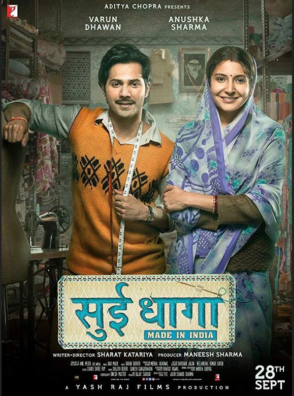 ai full hd movie download in hindi
