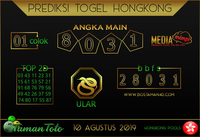 Prediksi Togel HONGKONG TAMAN TOTO 10 AGUSTUS 2019