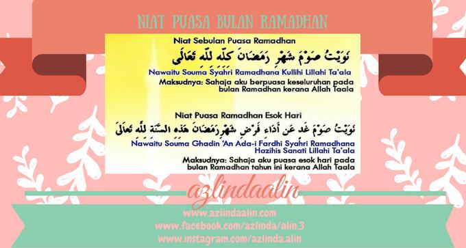 Salam Ramadhan 1438, Jom Niat Puasa Jom !