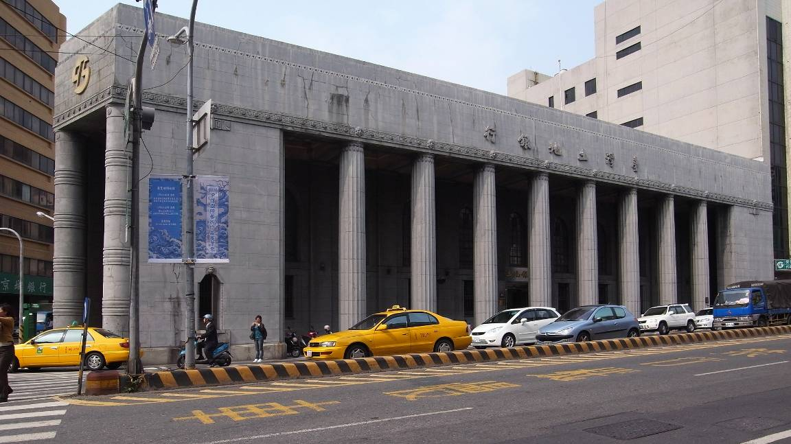 臺灣博物館;你的博物館: 土銀展示館週歲慶專文-土銀展示館的建築式樣
